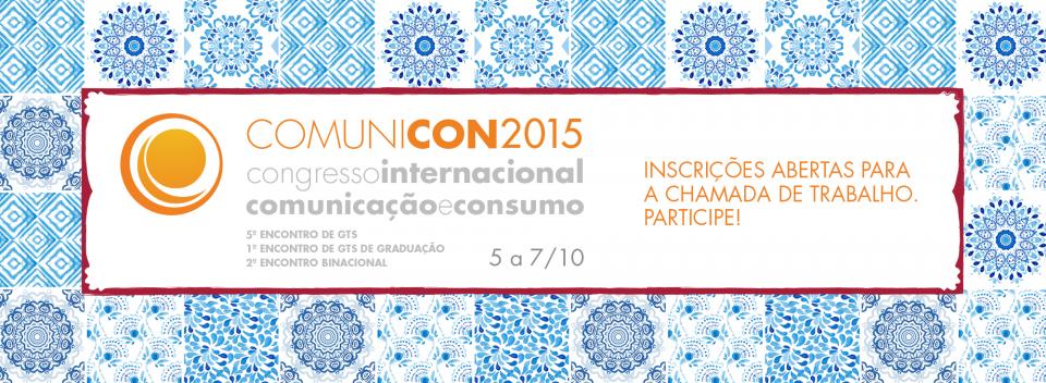 webdoor_comunicon2015_espm